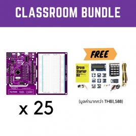Maker UNO X - School Bundle 1 (25 sets)