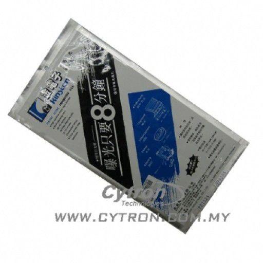 PCB UV Board PP1525 (Kinsten)